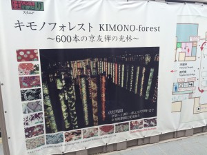 20160113005